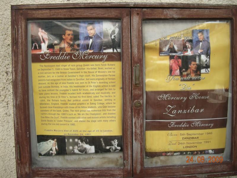 Afrique Août 2009 - photos de Louise 383